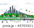 丘と高層ビルと駅透明雲 49763921