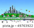 丘と高層ビルと駅晴天 49763922