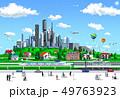 丘と高層ビルと駅雲 49763923