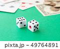 サイコロ ギャンブル ダイス ゲーム 49764891
