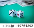サイコロ ギャンブル ダイス ゲーム 49764892