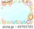 動物と子供 フレーム 49765765