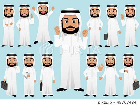 中東のビジネスマン イラストセット 49767434