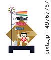 端午の節句のイメージ。 日本の季節のイラスト。 五月人形。こどもの日のイラスト素材。 金太郎。坂田金 49767787