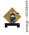 端午の節句のイメージ。 日本の季節のイラスト。 五月人形。こどもの日のイラスト素材。鎧武者。 49768409