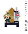 端午の節句のイメージ。 日本の季節のイラスト。 五月人形。こどもの日のイラスト素材。鎧武者。 49768412