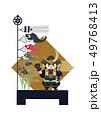 端午の節句のイメージ。 日本の季節のイラスト。 五月人形。こどもの日のイラスト素材。鎧武者。 49768413