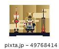端午の節句のイメージ。 日本の季節のイラスト。 五月人形。こどもの日のイラスト素材。鎧武者。 49768414