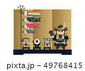 端午の節句のイメージ。 日本の季節のイラスト。 五月人形。こどもの日のイラスト素材。鎧武者。 49768415
