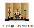 端午の節句のイメージ。 日本の季節のイラスト。 五月人形。こどもの日のイラスト素材。鎧武者。 49768416