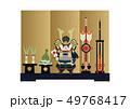 端午の節句のイメージ。 日本の季節のイラスト。 五月人形。こどもの日のイラスト素材。鎧武者。 49768417