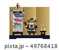 端午の節句のイメージ。 日本の季節のイラスト。 五月人形。こどもの日のイラスト素材。鎧武者。 49768418