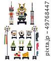 端午の節句のイメージ。 日本の季節のイラスト。 五月人形。こどもの日のイラスト素材。鎧武者。 49768447