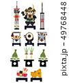 端午の節句のイメージ。 日本の季節のイラスト。 五月人形。こどもの日のイラスト素材。鎧武者。 49768448