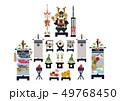 端午の節句のイメージ。 日本の季節のイラスト。 五月人形。こどもの日のイラスト素材。鎧武者。 49768450