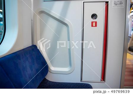 電車内に設置されている消化器 49769639