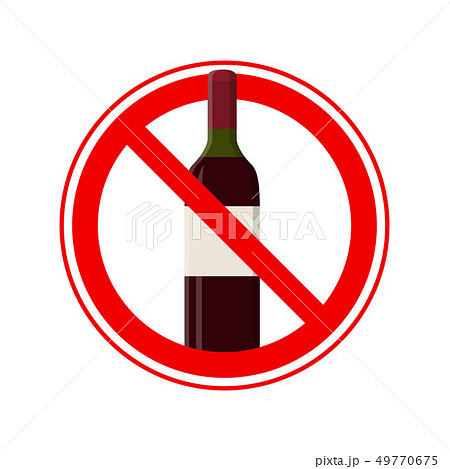 No Alcohol Red Wine Bottle Forbidden Sign. Vector 49770675