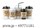 Differnt types of coffee such as latte, grappe, 49771181