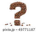 Question mark created from coffee beans isolated 49771187