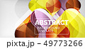 Light effects glossy arrows background 49773266