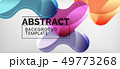 Techno lines, hi-tech futuristic abstract 49773268