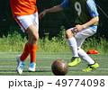 サッカー サッカーボール フットボールの写真 49774098