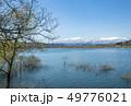 釜房湖 蔵王山 蔵王連峰の写真 49776021