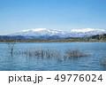 釜房湖 蔵王山 蔵王連峰の写真 49776024