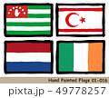アブハジア 北キプロス オランダのイラスト 49778257