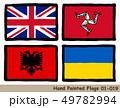 手描きの旗アイコン「イギリスの国旗」「マン島の旗」「アルバニアの国旗」「ウクライナの国旗」 49782994