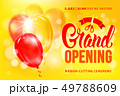 Advertisement Of Grand Opening 49788609