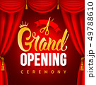 Advertisement Of Grand Opening 49788610