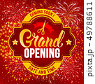Advertisement Of Grand Opening 49788611