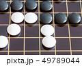 テーブル 格子模様 茶色の写真 49789044