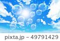青空 49791429