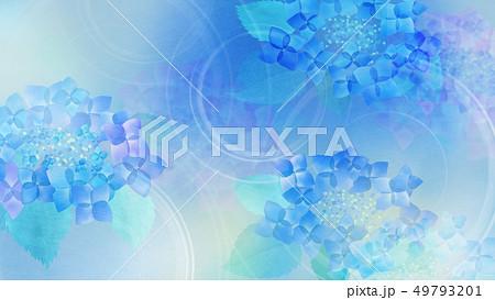 和-和紙-和風-和柄-水彩-梅雨-紫陽花-背景 49793201