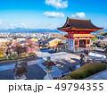 清水寺から望む京都の町並み 49794355