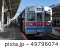 京成電鉄、京成金町線 柴又駅に停車中の3600形電車 49796074