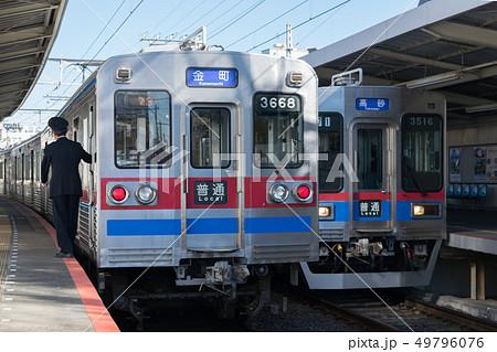 京成電鉄、京成金町線 柴又駅に停車中の3600形電車 49796076