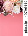 花(造花) 49796449