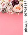 花(造花) 49796467
