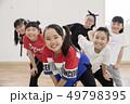 人物 子供 ダンスの写真 49798395