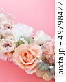 花(造花) 49798422