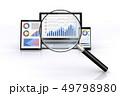 ビジネス資料を詳しく調べる 49798980