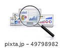 ビジネス資料を詳しく調べる 49798982