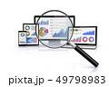 ビジネス資料を詳しく調べる 49798983