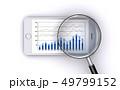 ビジネス資料を詳しく調べる 49799152