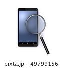 スマートフォンと虫眼鏡 49799156