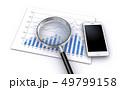 ビジネス資料を詳しく調べる 49799158