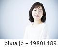 女性 ミドル ポートレートの写真 49801489